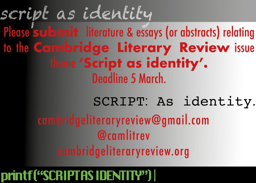script as identity call